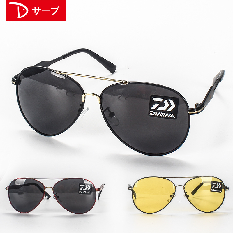 Outdoor fishing polarized glasses 2018 New DAIWA to see increased clarity drift dedicated high definition night vision sunglasse-in Fishing Eyewear from Sports & Entertainment
