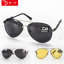 Outdoor fishing polarized glasses 2018 New DAIWA to see increased clarity drift dedicated high definition night vision sunglasse