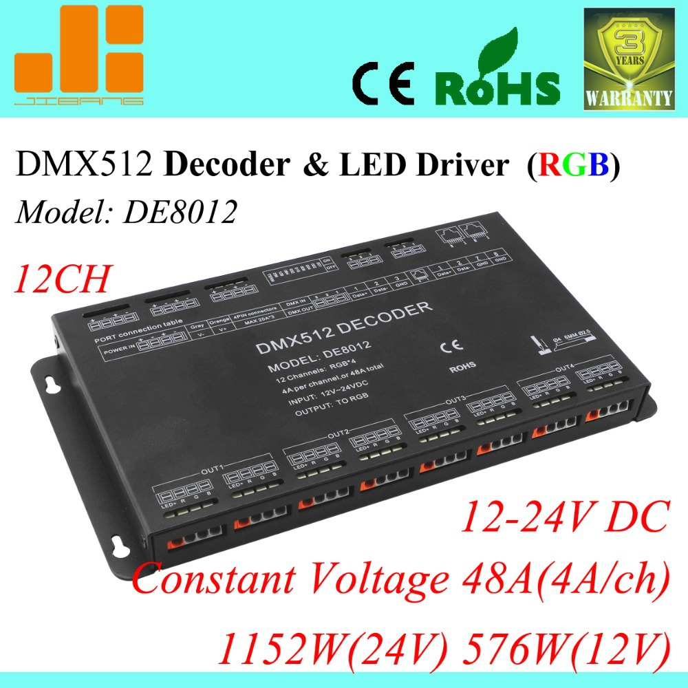 Free Shipping 12V/24V DMX Decoder & LED Driver 12 Channels LED RGB Controller DE 8012 dmx512 digital display 24ch dmx address controller dc5v 24v each ch max 3a 8 groups rgb controller