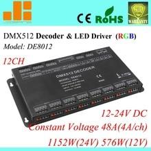 Free Shipping 12V 24V DMX Decoder LED Driver 12 Channels LED RGB Controller DE 8012