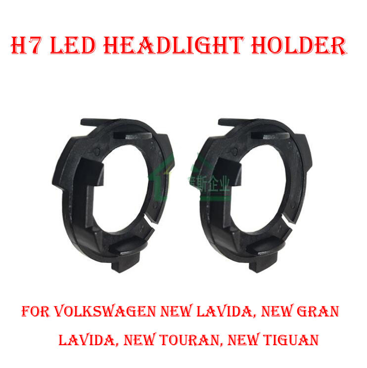 Volkswagen VW Yeni Lavida Gran Touran Tiguan üçün 2PCS H7 LED Fara - Avtomobil işıqları - Fotoqrafiya 1