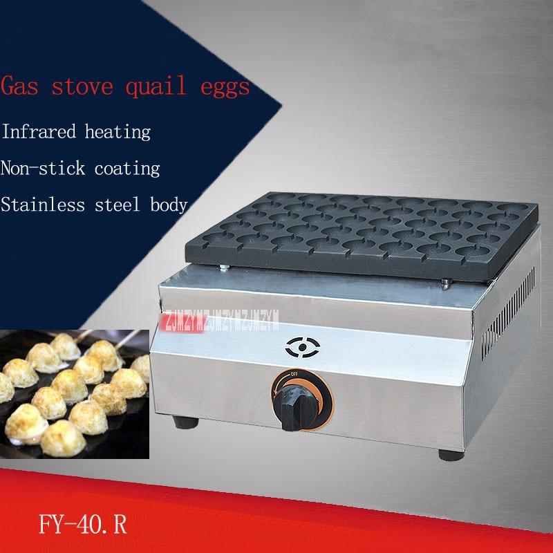 1PC FY-40.R Gas type 40 hole one time  roasted egg machine Quail eggs oven,takoyaki maker/ meatball maker1PC FY-40.R Gas type 40 hole one time  roasted egg machine Quail eggs oven,takoyaki maker/ meatball maker