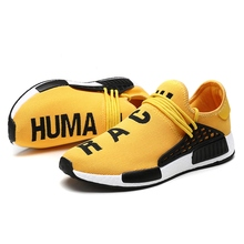 2017 Men Casual Shoes Fashion Sport Solid Flat Comfortable Breathable Superstar Trainers Black Bottom Ultra Boosts Zapatillas