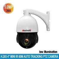 5.0MP IP PTZ Camera Auto tracking PTZ 36X ZOOM Starlight Speed Dome Camera Motion detect P2P CCTV Security Camera IP Onvif