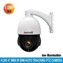 5.0MP IP PTZ Camera Auto tracking PTZ 36X ZOOM Starlight  Speed Dome Camera  Motion detect  P2P CCTV Security Camera IP Onvif