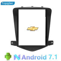9.7 inches Vertical Screen Android 7.1 Car Multimedia player GPS Navi for Chevrolet Cruze 2009 2014 with full Touch Screen