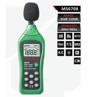 Hot MASTECH MS6708 Handheld LCD Digital Display 30dB ~ 130dB Digital Sound Level Meter Noise Meter DB Decibel Level Meter Tester