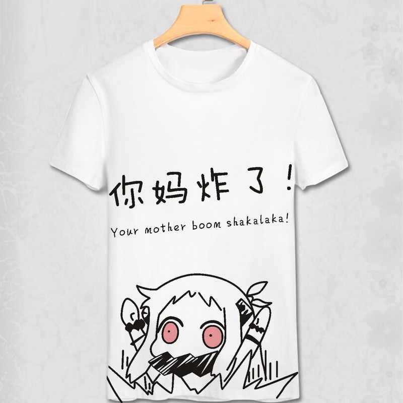 Kantai Sammlung T-shirt Anime T Shirt Frauen kurzarm Tops Mode Männer soft-Tees er ist eine homosexuell nette lustige design hipster T