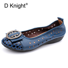 Summer Flat Casual Shoes Women Round Toe Leather Ballet Flats Soft Bottom Mother Female Ballerina Shoes Sandals Holes Moccasins цена 2017