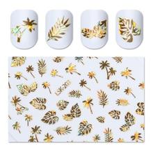1 시트 골드 3D 네일 스티커 코코넛 나무 잎 홀로 꽃 레이저 접착 데칼 스티커 네일 아트 데칼