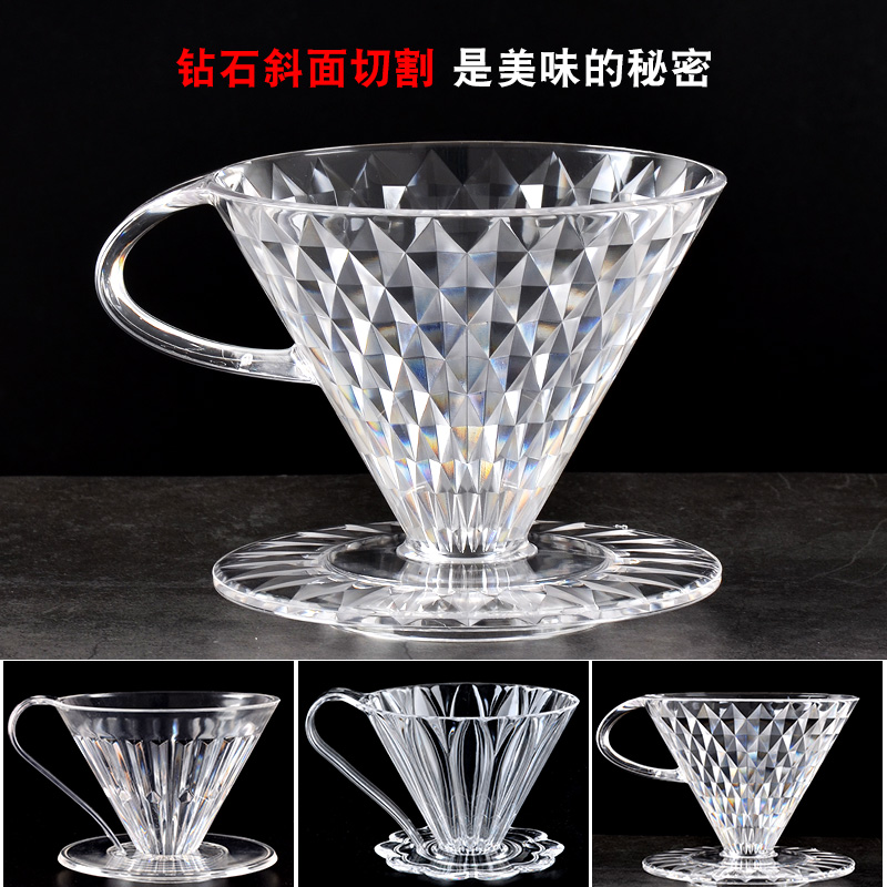 V60 Hand Drip Coffee Filter Resin Pour Over Dripper Paper Cone Filters Barista Brewing Clever 101/102