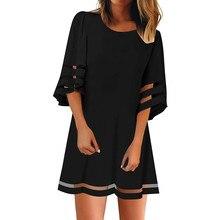CHAMSGEND женская блузка с круглым вырезом и сетчатой панелью, 3/4, рукав-колокол, свободная футболка Топ, платье размера плюс, рукав три четверти, платье