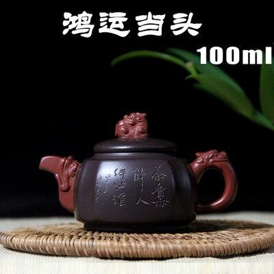 Hongyun Yixing véritable sable pourpre pot tous faits à la main minerai brut vieux Violet boue théière maître ordre