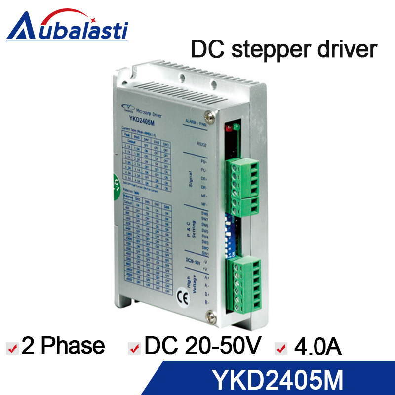 2 phase stepper motor driver YKD2405M digital step drive motor 4a stepper driver for cnc router engraver and cutting machine 2 phase bus digital stepper motor driver ykd2608pc 6a dc24 80v motor driver stepper driver for cnc engraver and cutting machine