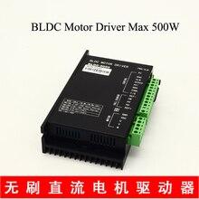 BLDC Moteur Pilote BLDC-5020 24 V 36 V 48 V Brushless DC Moteur 500 w Tension Gamme 24-50 VDC de Régulation de Vitesse