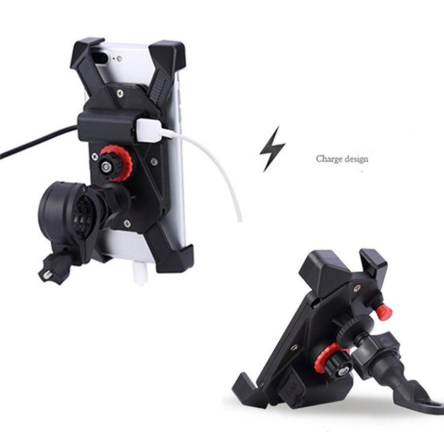 """Adjustable 7/8"""" Handlebar Mobile Phone Mount USB Charger Holder Cradle Holder Motorcycle Bike Phone Holder 360 Degrees Rotation"""