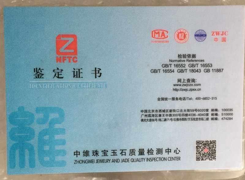 Drop Shipping แห่งชาติ Appraisal ใบรับรอง Obsidian Hetian Jades หลากหลาย Jades เครื่องประดับ Identification Certificate