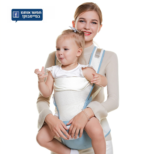 LINK FOR ISRAL VIP Front Facing Baby sling Comfortable Newborn Baby Backpack
