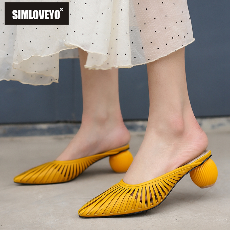SIMLOVEYO Schuhe frau Mid ferse Abnormal Heels Ball form spitz Fringe Slip auf Beige Apricot Gelb Weibliche slides CoolB1194-in Hausschuhe aus Schuhe bei  Gruppe 1