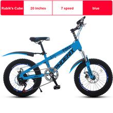 Phoenix 2019 Marka rower 20 cali chłopcy i dziewczęta dzieci studenci Kids rowery 7 prędkość High-Carbon Steel Sport rower rowerowy tanie tanio Przedni i tylny mechaniczny hamulec tarczowy Stali Zwykły pedał Oil and Gas Fork (Air Resilience Oil Damping) Ramka Soft-tail