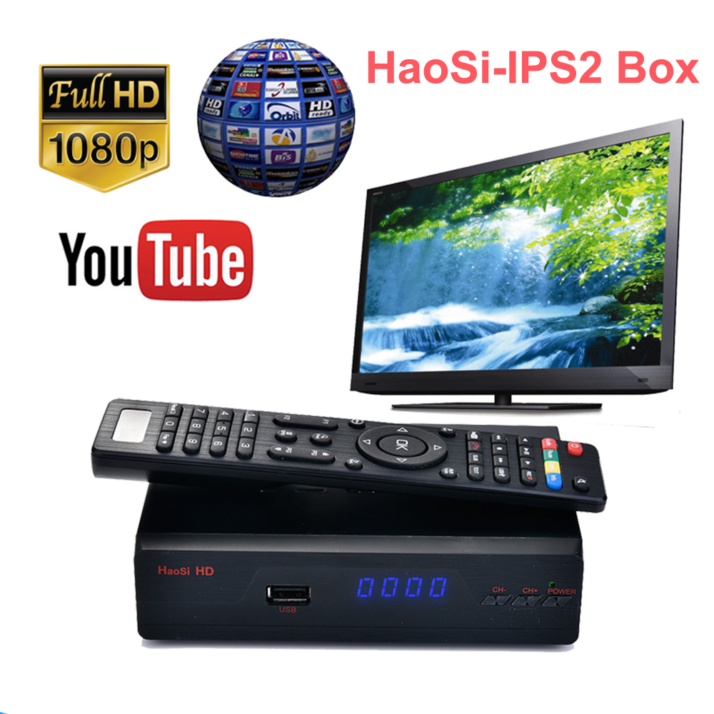 IPS2 Plus Satellite Receiver Full Digital HD DVB-S2 Set Top Box Support Android/M3U of 2500+ Spain/Poland /Europe Channels IPTV купить в Москве 2019