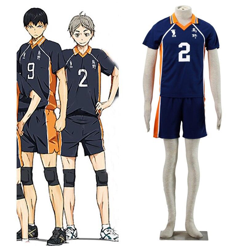 Haikyuu sugawara  koushi Cosplay Karasuno High School Uniform Jersey Volleyball Cosplay Costume Number 2 Men Sportswear