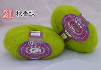 5 Ball Lot Natural Worsted Soft Top Grade Mohair Wool Yarn Baby Crochet Yarn Skein Hand