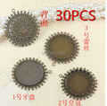30pcs 25mm Copper Antique Bronze Lace/Crown Blank Pendant Tray Cameo Cabochon,Bezel Pendant Settings for Glass or Stickers