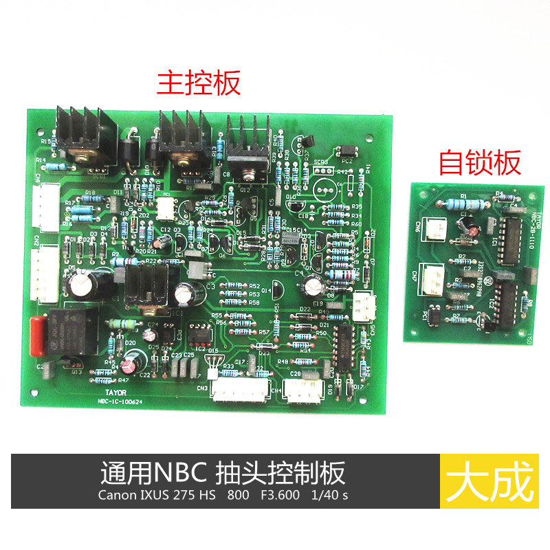 Universal Nbc Control Panel New With Self-locking Gas Shielded Welder Tap Welding Machine Circuit Board Self-locking Plate Perfect In Workmanship
