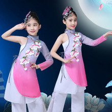 Children Chinese Traditional Folk Dance Costume Girl Yangko Dance Clothing Stage Wear