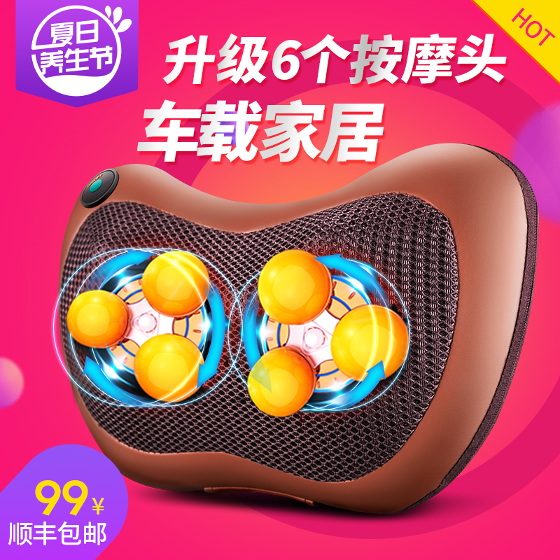 Cervical massage device Massage Pillow With Heating neck massage pillow lumbar multifunctional full-body household cushionCervical massage device Massage Pillow With Heating neck massage pillow lumbar multifunctional full-body household cushion