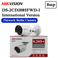 Free shipping english version DS 2CD2085FWD I 8MP Network Bullet Camera 120dB Wide Dynamic Range
