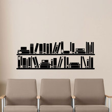 Books Bookshelf Wall Vinyl Decal Reading Room Library School Classroom Sticker Office Home Kids Nursery Mural Poster BG21