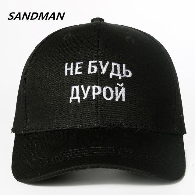 SANDMAN marca interesante ruso carta Snapback Cap gorra de béisbol de  algodón para adultos hombres mujeres d8068dbc9cc