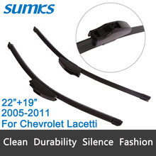 "Wiper blades for Chevrolet Lacetti (2005-2011) 22""+19"" fit standard J hook wiper arms only HY-002"