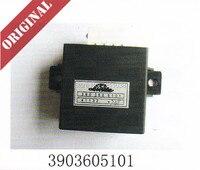 Linde forklift part electronic module brake relay 3903605101 diesel truck 351 352 new original service spare part