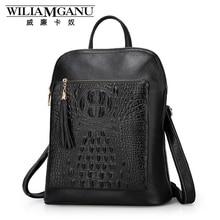 WILIAMGANU Леди Рюкзак Высококачественный крокодиловый рюкзак Сумка из натуральной кожи для женщин Рюкзак школьный женщины сумку 0842