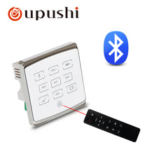 Oupushi A1 mini bluetooth 2*25W wall amplifier white and gold color home background music 4-8ohm remote control SD card U disk