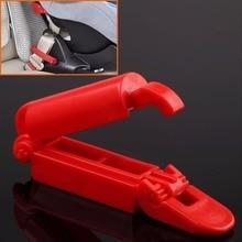 3 шт., автомобильные ремни безопасности для детей, красный замок с пряжкой, фиксированный нескользящий Зажим для ремня, зажим для автомобильного сиденья, безопасное приспособление для малышей, противоскользящий