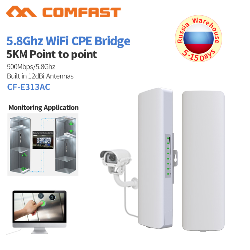 2Pc 900Mbps High Power 5Ghz WIFI Router/Access Point Bridge Outdoor Wireless Wifi Repeater 5KM 11dBi Antenna Wi-fi Nanostation