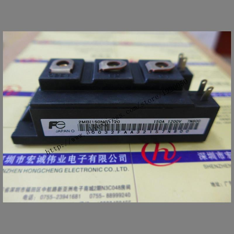 Cheap 2MBI150NC-120  supply module Welcome to order !Cheap 2MBI150NC-120  supply module Welcome to order !