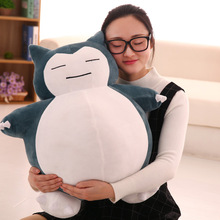 New Valentine's Day 1pcs 50cm Plush Toy Snorlax Plush Anime New Rare Soft Stuffed Animal Doll For Kid Gift free shipping