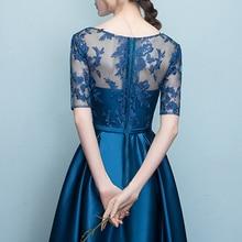 فستان ستان أنيق قصير بصدر من الجوبير