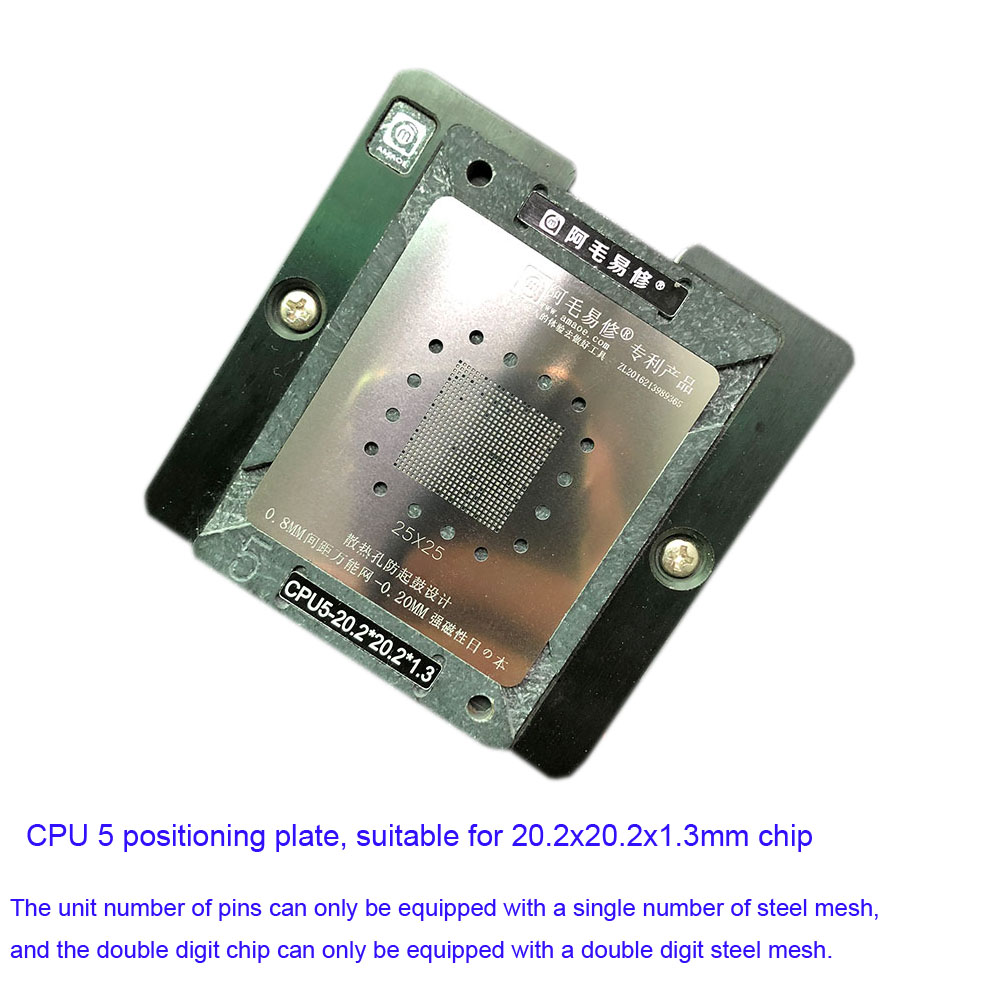 cpu5111111