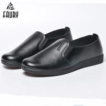 Unisex Chef Shoes Non-skid Casual Black Non-slip Anti-Oil Restaurant Kitchen Cook Hotel Hospital Safety Work Women Men