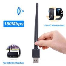 Mini USB Wifi Adapter High Speed Wi Fi Ethernet MT7601 150Mbp USB WiFi Empfänger Wireless 802,11 n/g/b Für DVB S2 DVB T2 Decoder