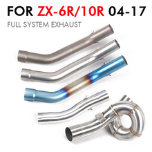 Kawasaki ZX6R ZX10R Ninja ZX636 Full System Motorcycle exhaust pipe Muffler Escape Modified Middle Link Pipe for zx6r 10r 04-17