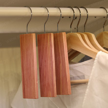 100sets Cedar Hang Up Moth Repllent Fresh Clothes Protector For Closet Wardrobes 8pcs/set