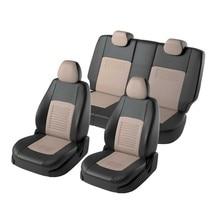 Для Kia Sportage-4 QL 2016-2019 специальные чехлы на сиденья полный комплект модель Турин эко-кожа