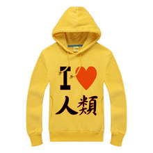 Fashion Mens Casual Pullover Hoodies Anime No Game Life Sora Fleece Hooded Sweatshirt Jersey Full Sleeve Hoodie Tops Cos Coat